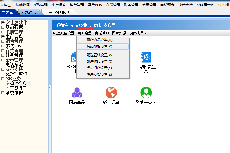C:\Users\Administrator\Documents\Tencent Files\230228560\Image\C2C\J]NO(OG@XNBAB88UZSFS__C.png