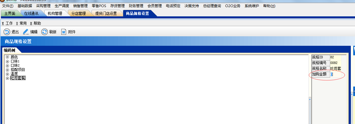 C:\Users\Administrator\Documents\Tencent Files\3039213037\Image\C2C\}`VOW9HA[8((L{X@TMM@UDJ.png