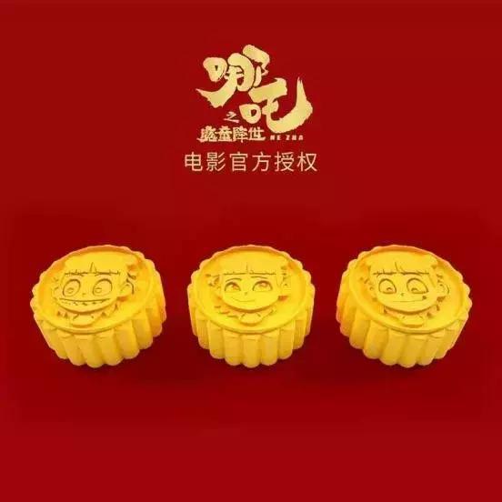 """021年中秋月饼新印象"""""""